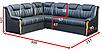 Угловой диван Султан 32 Вика, фото 2