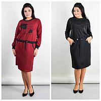 Платье женское большие размеры «Ажена» (Черное, бордовое | 50/52, 54/56, 58/60, 62/64)