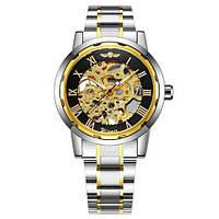 Мужские крутые механические часы  Winner 8012С Automatic Silver-Black-Gold