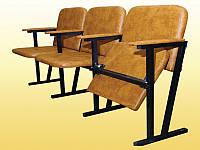 Кресло для актового зала «Эконом Плюс», мягкое, 3-местное — 1550х530х830 мм