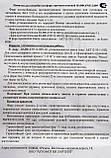 Противотуманные фары ВАЗ 2110 (г.Рязань), фото 7