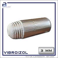Виброизоляция 3мм, Виброизол | Рулон 7.5 м | Фольга 70 мкм | Vibroizol