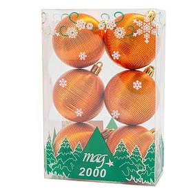 Набір ялинкових куль в пвх коробці 60*6 шт, пластик золото (032051-1)