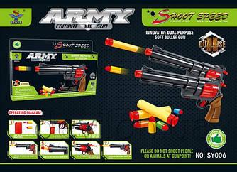 Пластиковый игрушечный револьвер (SY006)