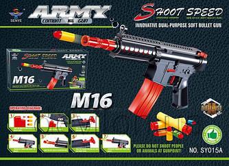 Пластиковая игрушечная винтовка (SY015A)