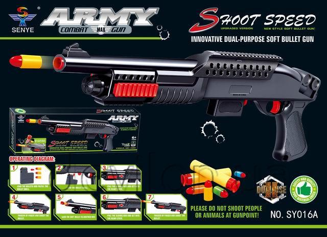 Іграшка дитяча - пластиковий дробовик, 57,5*6*18 см, 15 куль, чорний (SY016A)