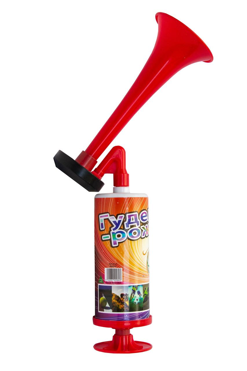 Гуделка с ручным насосом многоразового использования (рожок+ насос)