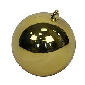 Ялинкова іграшка - куля пластикова глянцева, d10 см, золотиста (890261)