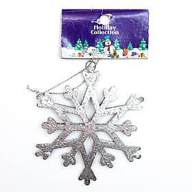Елочная игрушка на подвеске - Серебряная снежинка, 10 см, серебристый, металл (000722-5)