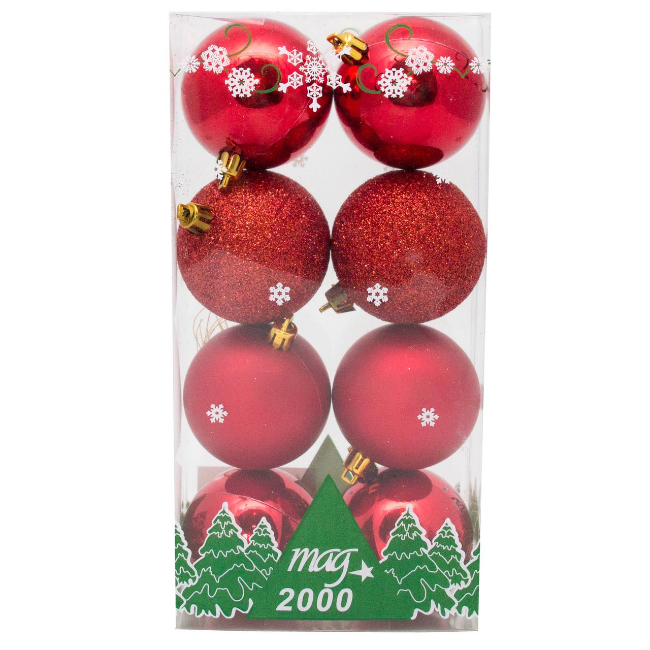 Набор елочных шаров, 8шт., пластик, красный (030453-3)