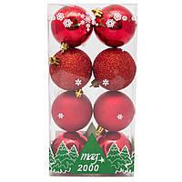 Набор елочных шаров, 8шт., пластик, красный (030453-3), фото 1