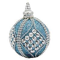 Елочное украшение в форме шара, голубой (661435-4), фото 1