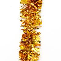 Мишура ГН-50/2, золото (ГН-50/2-2)