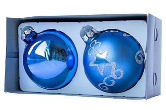 Набір ялинкових кульок 8*2шт (1 гол, 1 мат з дек), скло, синій (390328-4)