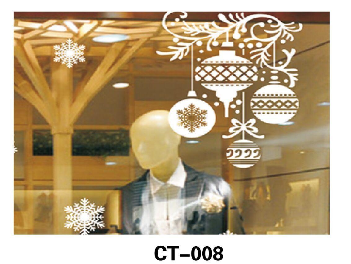 Новогодняя наклейка на окно, белая, 64*80 см (080631-CT-008)