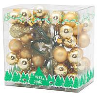 4 веточки шаров 1.5см*12 шт, стекло, золото, (390564-2)