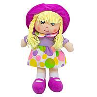 Кукла мягконабивная с вышитым лицом, 36 см, фиолетовая (56114-1)