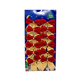 Набор елочных украшений - бантики, 12 шт, 6*5 см, золотистый с красным, текстиль (471102-5)