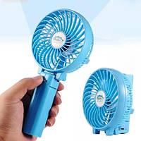 Вентилятор ручной аккумуляторный handy mini fan, дорожный вентилятор с ручкой, портативный вентилятор