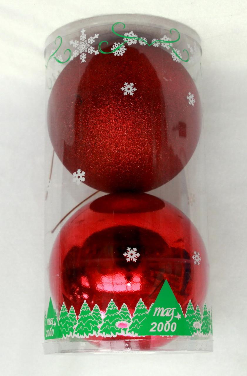 Набор елочных шаров в тубе 15*2 шт., пластик красный (031344-3)