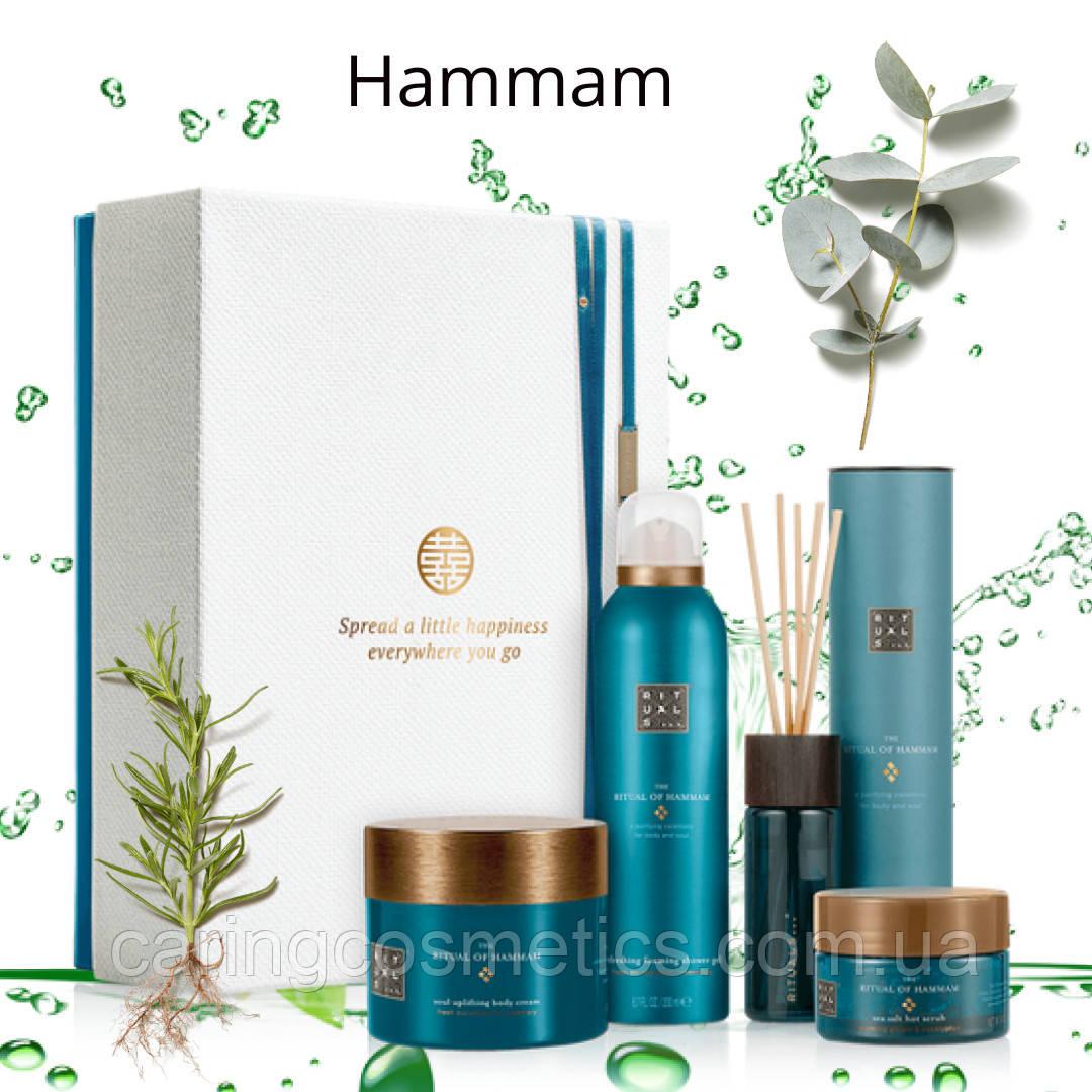 """Rituals. Подарочный набор """"Hammam"""". Церемония очищения (L). Производство Нидерланды"""
