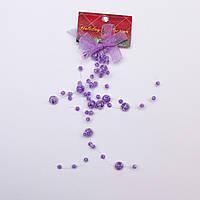 Украшение - свисающая гроздь, 20 см, сирень, (001262-2)