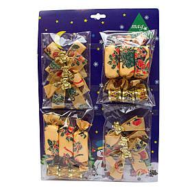 Набор елочных игрушек - новогодний, 12шт, 26*38 см, золотистый, текстиль (470617)