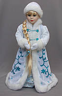 Новогодняя сувенирная фигурка Снегурочка в белой шубе, 45 см, (600816)