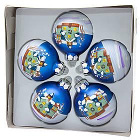 Набір ялинкових кульок 6*5шт. матові з розписом, скло, синій (390410-4)