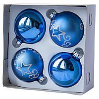 Набор елочных шаров d7*4шт, стекло, синий в звездочку с волнами (390335-23)