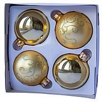 Набор елочных шаров d7*4шт, стекло, золото в волны (390335-6), фото 1
