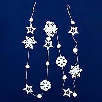 Новогоднее украшение гирлянда, 2 м. , белый, пенопласт и хлопок (200145)