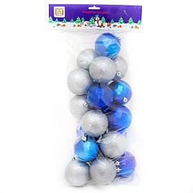 Комплект куль 70*20 шт., пластик, срібло/синій (030804-1)