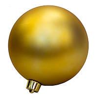 Большая елочная игрушка - шар, 25 см, пластик, золотистый (034178)