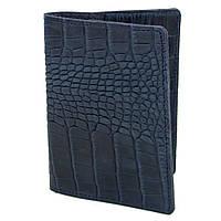Обкладинка на паспорт шкіряна Lika (синій крокодил)