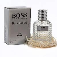Чоловічий тестер VIP Hugo Boss Bottled, 60 мл