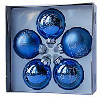 Набор елочных шаров с декором 6*5шт (3 гл., 2 мат.), стекло, синий елка(390304-5), фото 1