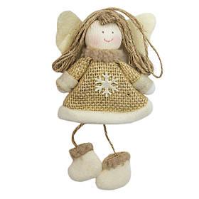 Новогодняя елочная игрушка - фигурка Ангелочек, 16 см, бежевый, текстиль (220280-2)