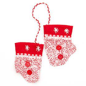 Елочная игрушка мягкая - Рукавички, 20 см, красный с белым, текстиль (430314-2)