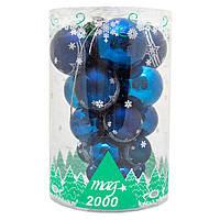 Большая елочная игрушка - виноград, 30 см, пластик, синий (030835-4)