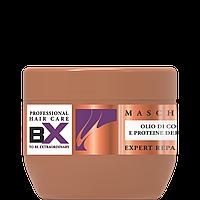 Профессиональная маска для восстановления волос BX Expert Reparation Maschera Capelli 500 ml