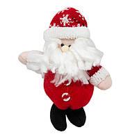 Мягкая игрушка сувенирная Дед Мороз, 13 см (430048)