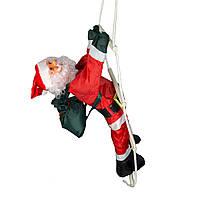 Уличный декор Фигурка Дед Мороз 60 см, на лестнице 2 м (810078)