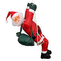 Уличный декор Фигурка Дед мороз 90 см, на качеле, в полибэге, арт. 810276