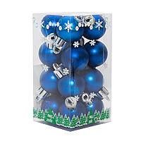 Набор елочных шаров в боксе 25*16 шт., пластик, Мат Синий (890568)