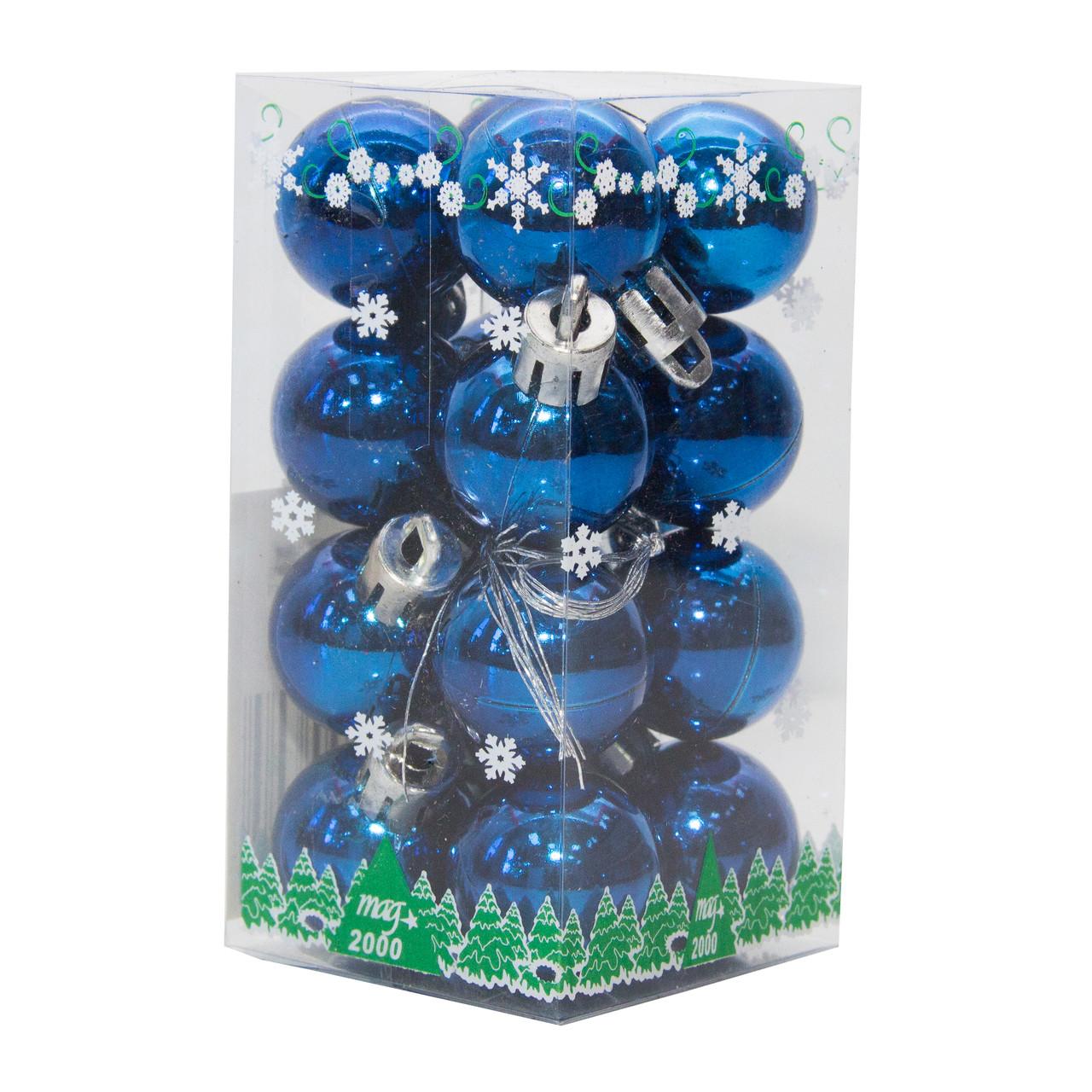 Набор елочных шаров в боксе 25*16 шт., пластик, глянец Синий (890605)