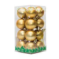 Набор елочных шаров в боксе 40*16 шт., пластик, мат. Золото (890629)