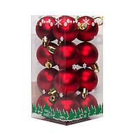 Набор елочных шаров в боксе 40*16 шт., пластик, мат. Красный (890636)