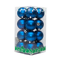 Набор елочных шаров в боксе 40*16 шт., пластик, мат. Синий (890643)