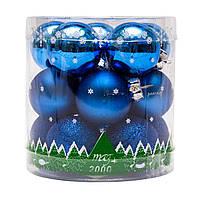 Набор елочных шаров 3*15шт. в тубе, стекло, синий (390014-4)